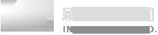 INC 穎錩有限公司